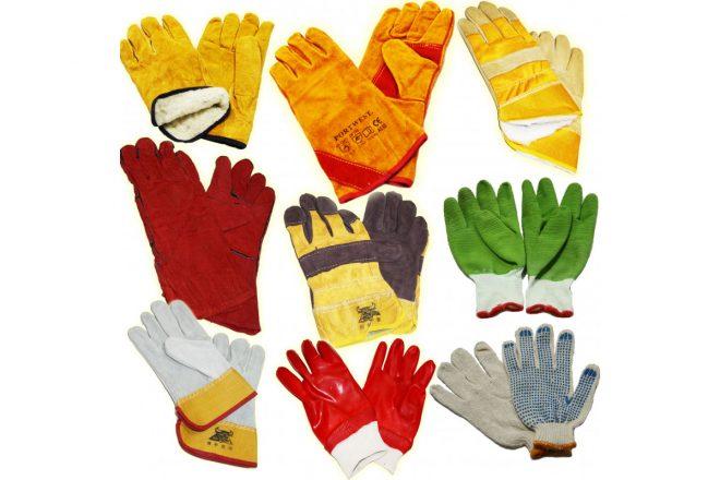 защита рук перчатки